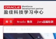 盈佳(北京)计算机科技有限公司