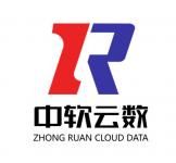 湖南中软云数教育科技有限公司