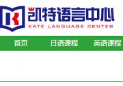 北京凯特领先文化传媒有限公司