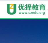 优择教育咨询(北京)有限公司