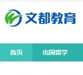 世纪文都教育科技集团股份有限公司