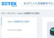 上海海同信息科技有限公司