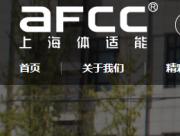 上海体适能培训基地