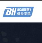 BH健身学院