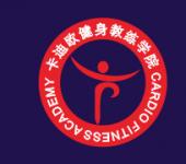 深圳市卡迪欧健身发展有限公司