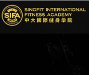 中大国际健身学院山东银座健身发展有限公司