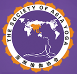 广州番禺瑜伽培训班哪里有-亚洲瑜伽协会导师培训学院
