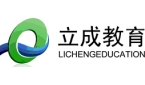 广州立成教育