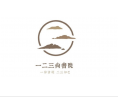 广州一二三书院