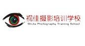 广州视佳摄影培训