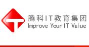 广州腾科网络技术有限公司