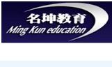 广州市名坤教育信息咨询有限公司