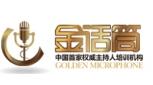 北京金话筒文化发展有限公司