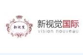 北京新视觉化妆培训学校