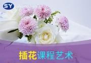 上海职业培训大全