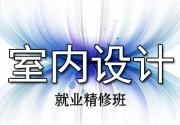 北京IT培训机构大全