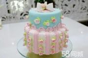 蛋糕培训学校