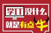重庆java培训