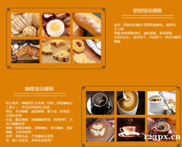 烘焙精英班   杭州嘉匠西点西餐咖啡烘焙艺术学院