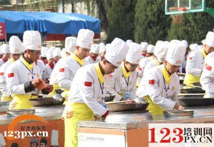 重庆麦西欧蛋糕培训烘焙培训学校