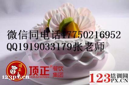 上海蛋糕培训学校