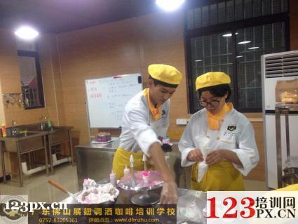临沂蛋糕学校培训