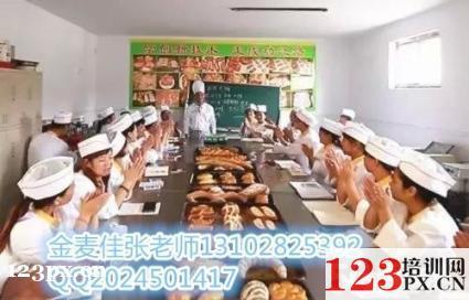 河南蛋糕的做法培训