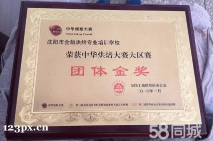 深圳龙华蛋糕培训学校