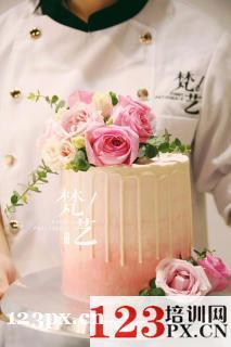蛋糕培训机构苏州