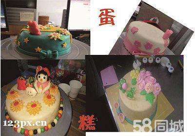 滨江蛋糕培训学校