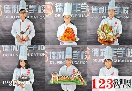 武都区蛋糕培训学校