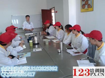 江北蛋糕培训机构