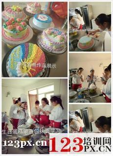 郑州南瓜蛋糕培训机构