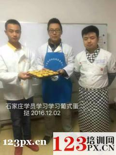 曹县蛋糕培训学校哪家好
