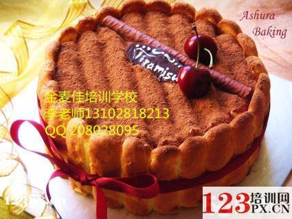 哈尔滨韩式蛋糕培训机构