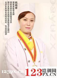 广东培训甜品班蛋糕
