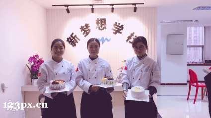 广州蛋糕培训学校哪家好