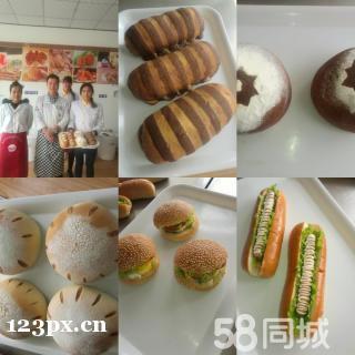 北京哪个蛋糕培训学校靠谱
