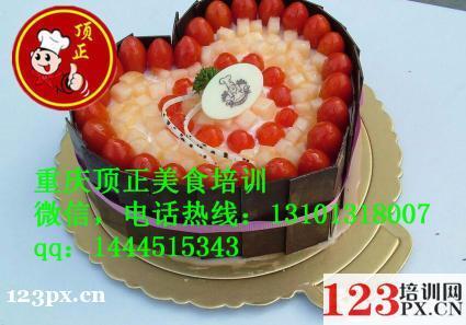 云南学蛋糕培训学校