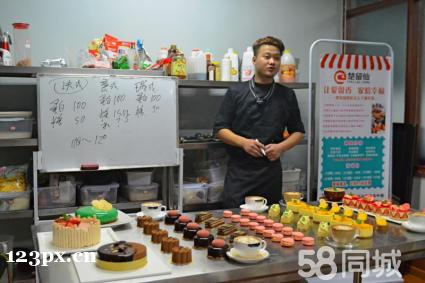 深圳蛋糕培训公司