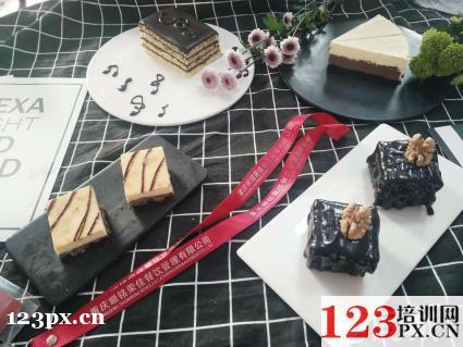 武汉学蛋糕培训网上怎么报名