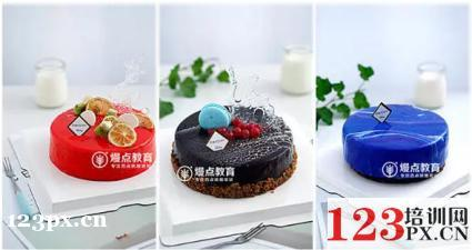 扬州裱花蛋糕培训学校介绍