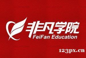 上海影视后期培训 ,视频剪辑培训学校