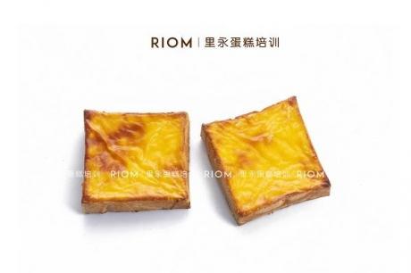 深圳面包烘焙培训班-20天